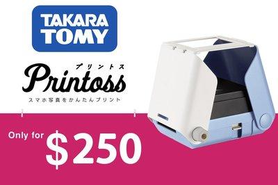 [DJS COMMERCE] 日本 Takara Tomy Printoss 相片打印機大減價,Sora 藍色只需 $250 咋,快啲嚟搶購啦‼️