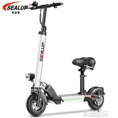 電動車 鋰電池電動滑板車成人折疊代駕兩輪代步車迷你  DF