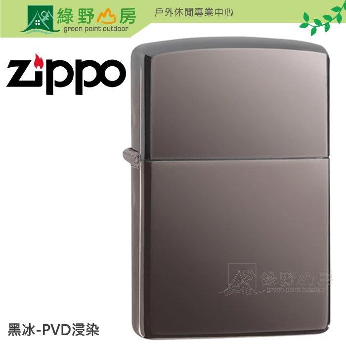 《綠野山房》[送原廠專用油] Zippo 防風打火機 Classic Black Ice 黑冰-PVD浸染 150