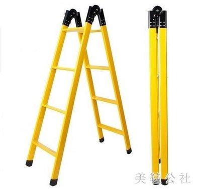 鋁梯2米人字梯兩用梯子折疊家用直梯鋼管...