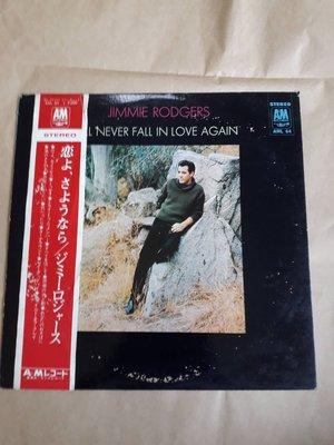(LP/黑膠唱片)Jimmie Rodgers-I'll Never Fall In Love Again(日本版)