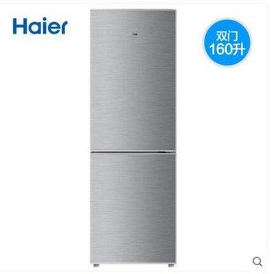 『格倫雅品』Haier/海爾 BCD-160TMPQ 160升雙門冷藏冷凍小型家用節能兩門冰箱