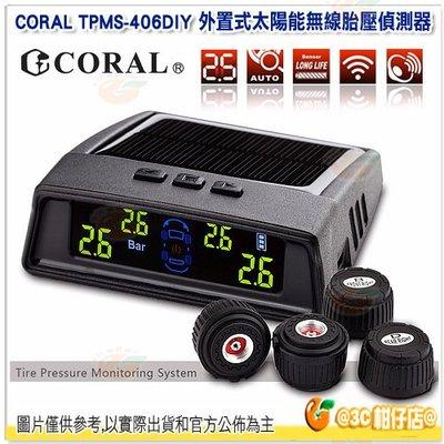 @3C 柑仔店@ CORAL TPMS-406DIY 外置式 太陽能 無線胎壓偵測器 漏氣預警 平衡胎壓 TPMS406