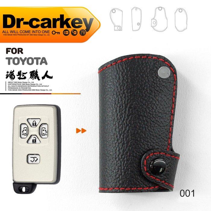 【鑰匙職人】TOYOTA PREVIA 豐田汽車 智慧型鑰匙皮套 鑰匙 皮套 汽車百貨