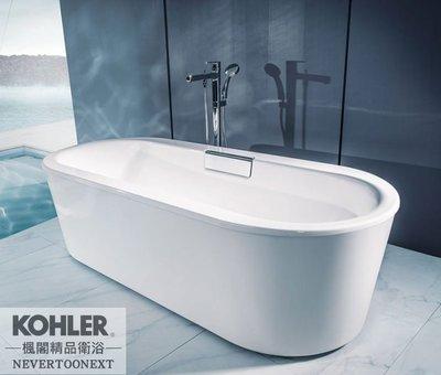 │楓閣精品衛浴│美國 KOHLER Volute系列 170公分 獨立式鑄鐵浴缸 K-99311T-GR-0