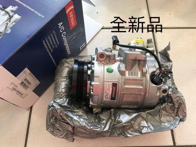 日本DENSO全新原裝件 冷氣壓縮機 BENZ W220 W211 W210 W203 W164 W204 W212