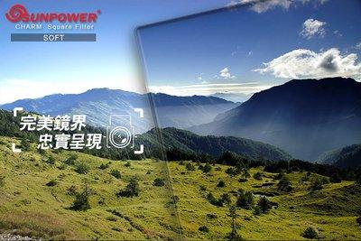 呈現攝影-SUNPOWER 玻璃方形S...