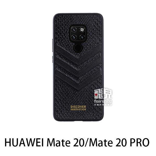 【飛兒】NILLKIN HUAWEI Mate 20/Mate 20 Pro 臻革保護殼 皮革保護套 手機殼 (K)