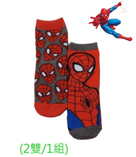 出口歐洲SPIDER MAN蜘蛛人男童灰色系直版組(15~19cm腳丫適用)2雙/一組