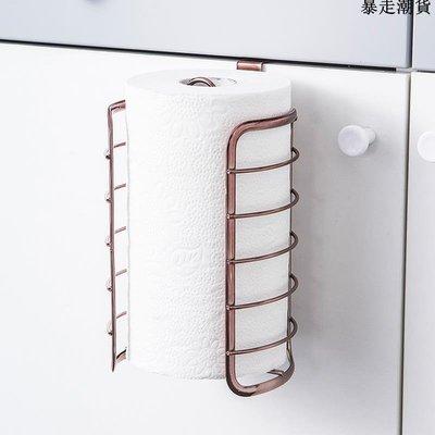 精選 玫瑰金廚房柜門掛架紙巾架廚柜門收納籃卷紙架衛生紙置物架免打孔