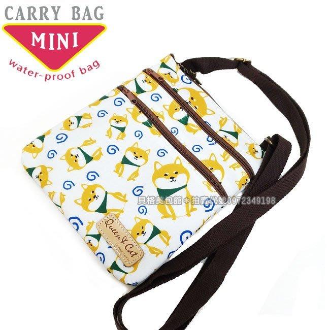【現貨】DC 白柴犬 貝格美包館 Queen&Cat 台灣製防水包 毛毛蟲包 斜背包