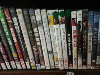 【超級賣二手書】正版DVD-紀錄片-《我們的地球/Earth》-BBC地球脈動製作群 新北市