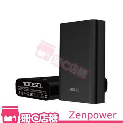 ❆公司貨❆  華碩 ASUS ZenPower 3.75V/10050mAh 行動電源 行充 隨身電源 黑色 保固六個月