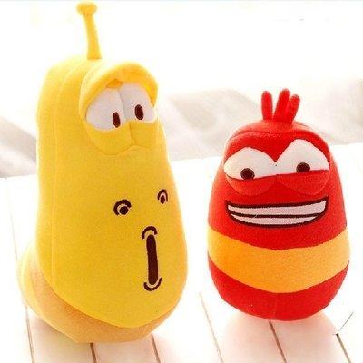 【優上精品】韓國larva笑蟲子小黃小紅臭屁蟲毛絨玩具公仔抱枕兒童生日禮物(Z-P3118)