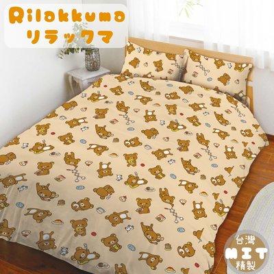 🐻日本授權拉拉熊系列 // 單人床包兩用組 //[ 吃點心 ]現在買任一床組就送拉拉熊玩偶