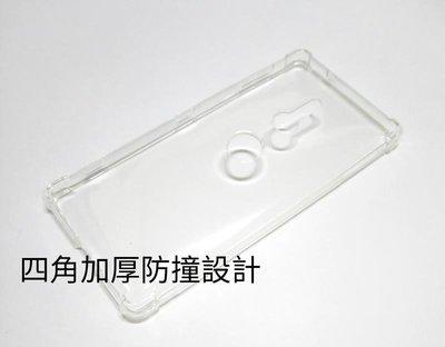 Sony Xperia XZ2  Sony Xperia XZ3 四角防摔手機殼全包透明水晶空壓殼軟殼背殼