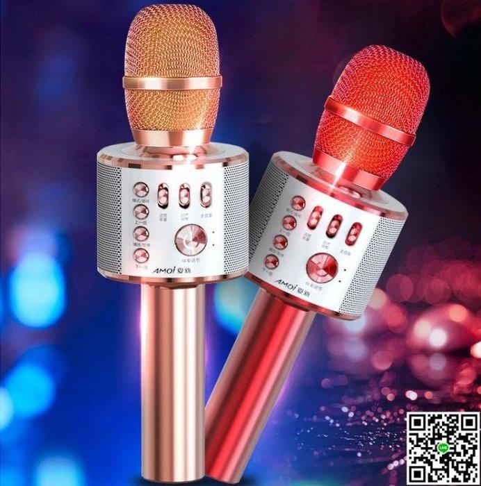 up 貓播 浪LIVE主播麥克風K5k歌手機藍芽麥克風 通用無線藍牙話筒家用唱歌神器
