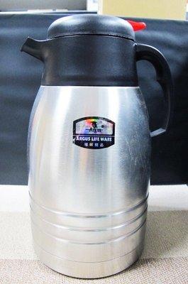 【無敵餐具】不銹鋼咖啡壺(2000ml)咖啡廳/茶壺/304不銹鋼 量多歡迎詢價可來電洽詢享優惠價喔【U0004】