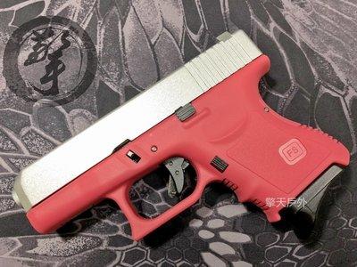 擎天戶外 只賣最便宜 華山玩具 G27  銀色滑套 粉紅槍身 9MM FS 0215 操作槍 非道具槍-非 915 92