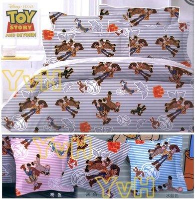 ==YvH==正版卡通ToyStory 玩具總動員 藍色 胡迪警長.馬 雙人床罩5件組 純棉台灣製