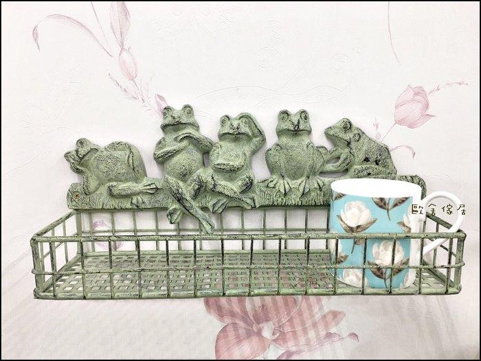 鄉村風 鐵藝綠色刷舊仿古青蛙造型牆壁收納架 可愛風仿舊鐵籃鑰匙花器花架杯架盆栽架瓶罐收納置物架【歐舍傢居】