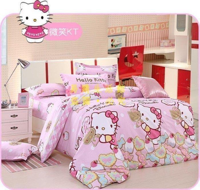 [王哥廠家直销]微笑KT kitty 純棉 雙人床單組 Hellokitty 雙人床包組 床件組(被套/枕套/床包)-1.5MLeGou_507_507