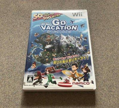 免運 Wii【歡樂假期 Go Vacation】 日版日文 原版遊戲片多人運動 wiiu可玩 Nintendo 任天堂