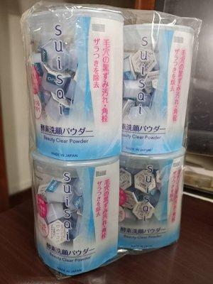 SUISQI酵素洗顏粉