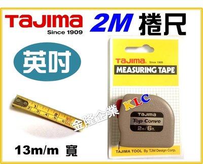 【上豪五金商城】日本 TAJIMA 自動捲尺 Top 2M/13mm 2米(英吋/公分) 迷你 輕巧型