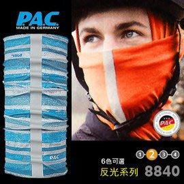 【ARMYGO】P.A.C. REFLECTOR 反光系列多用途頭巾 (土耳其藍白)
