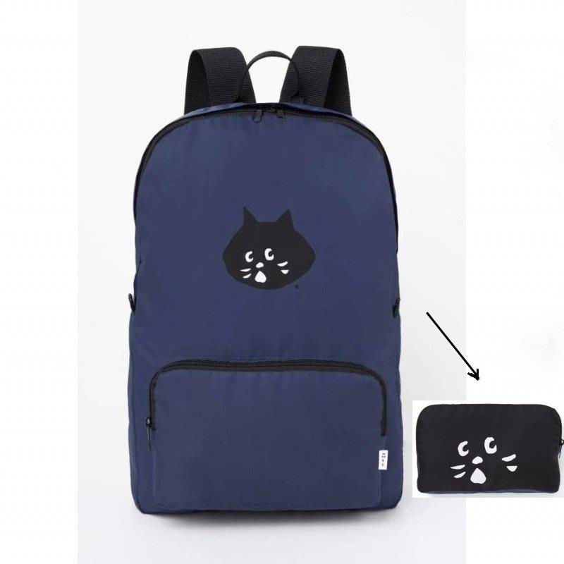 [瑞絲小舖]~日雜Ne-net NYA-小黑貓情報特刊附錄可收納後背包 折疊雙肩包 休閒旅行包 運動背包 書包