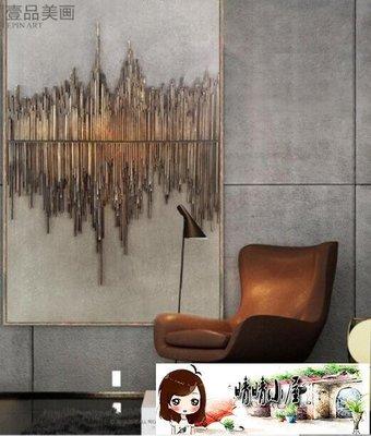 壁畫 北歐裝飾畫客廳沙發背景墻畫掛畫立體簡約玄關實物玄關工藝術壁畫  【晴晴小屋】