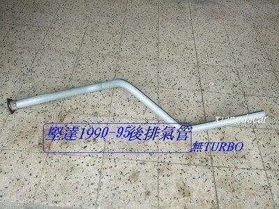 [重陽]舊堅達CANTER 1990- 95後音器/ 後排氣管 [優良品質] 後2輪/ 無TURBO 台北市