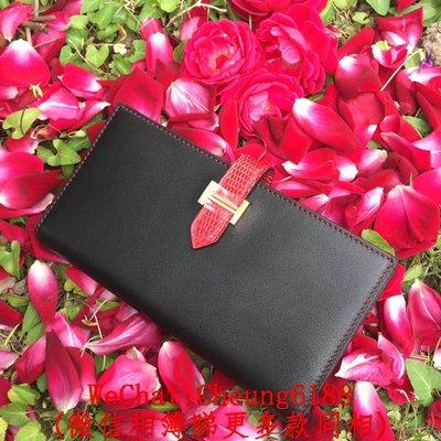 名品匯 手縫蠟線 Hermes Brean 黑色拼紅色蜥蜴皮 小H金扣 swift牛皮 長款銀包 西裝夾 17.5x9.5x2cm