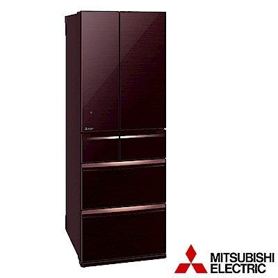 MITSUBISHI三菱 525公升 1級變頻6門電冰箱 MR-WX53C-BR-C 日本原裝