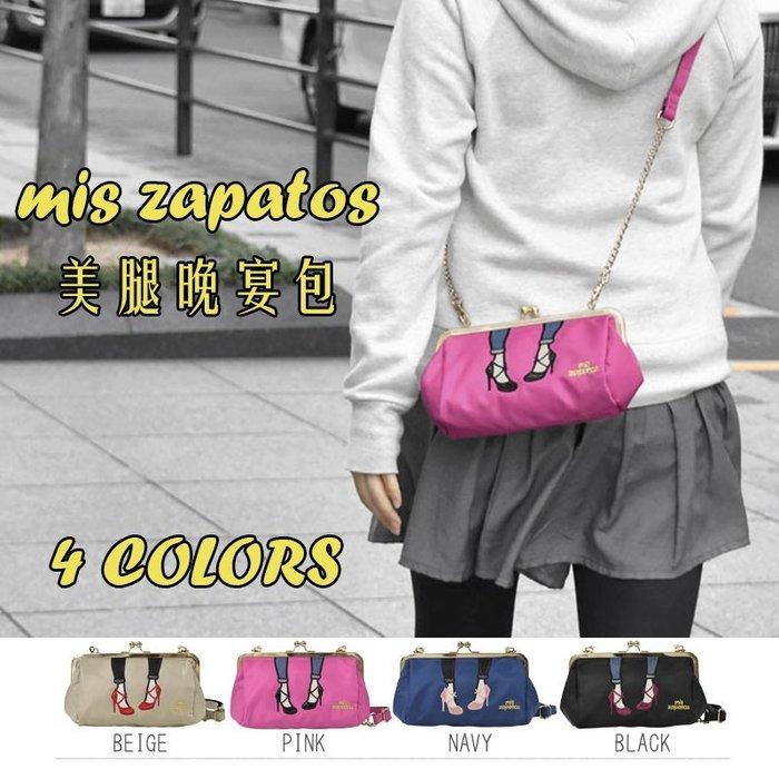 日本 Mis zapatos 刺繡高跟鞋二用包 包包 美腿包 肩背包 斜背包 側背包 化妝包 錢包 手拿包 尼龍 口金包