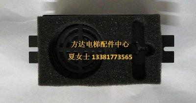 對講機永大電梯專用轎廂用語音對講機J39A轎廂話機全新原裝電話