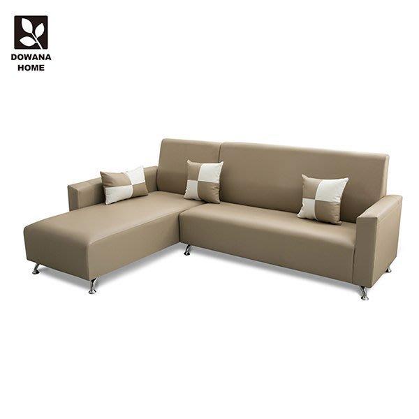 【多瓦娜】 Clive 克萊夫高椅背L型沙發 面左-四色 198-502