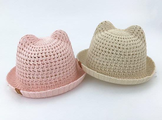 夏寶寶草帽男童女童網帽棉質6-12個月嬰兒遮陽帽透氣小孩兒童帽子