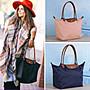 【限時限量特價】Longchamp 包包 水餃包 單肩包 經典款女生包包 托特包 購物袋 側背包 手提包 肩背包 斜挎包