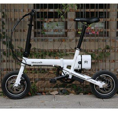 全人類購物空間--ideawalk F1 智慧摺疊電動車 電動小折 城市致力自行車 成人 電助力自行車
