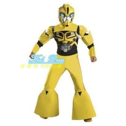 新變型金鋼大黃蜂3D立體大童造型服~萬聖節走秀英文發表~妍媽咪兒童禮服