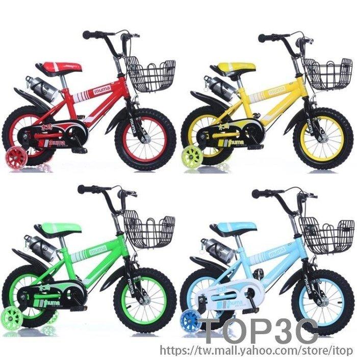 兒童自行車3歲寶寶腳踏單車2-4-6歲男孩女孩小孩6-7-8-9-10歲童車