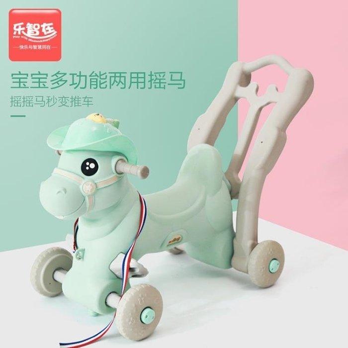 兒童搖馬 兒童搖搖馬滑行木馬帶音樂大號兩用嬰兒玩具1-2-3周歲寶寶小木馬 探索