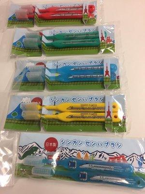 現貨 日本製 新幹線 系列 兒童 牙刷 攜帶式 外出型 牙刷組 (2本入) 附蓋式牙刷 (5款)