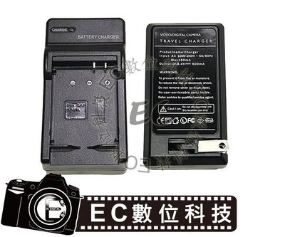 【EC數位】KODAK KLIC-7004 KLIC7004 充電器 柯達/V1203 V1233 V1253