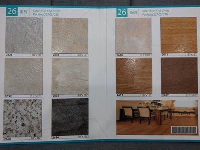 {三群工班]防燄塑膠地板長條塑膠地磚 DIY價優品45X45X1.5MM每坪400元可代工服務迅速網路最低價地毯壁紙窗簾 桃園市