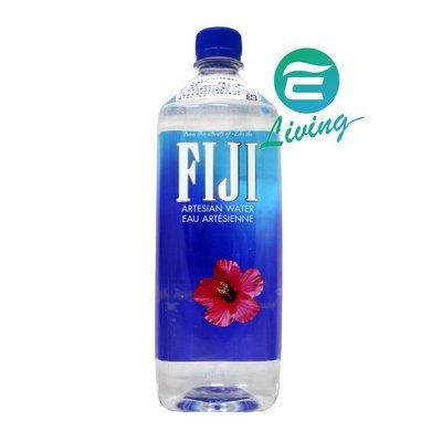 【易油網】FIJI WATER PET 天然礦泉水 一箱(1LX12瓶)