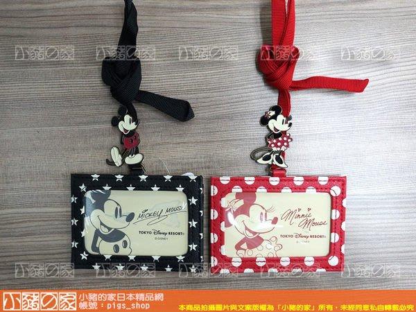 【小豬的家】DISNEY東京迪士尼限定~米奇/米妮證件頸帶套/識別證套