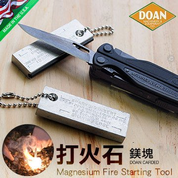 丹大【DOAN】Magnesium Fire Starting Tool 打火石/鎂塊 DOAN DOAN CARDED